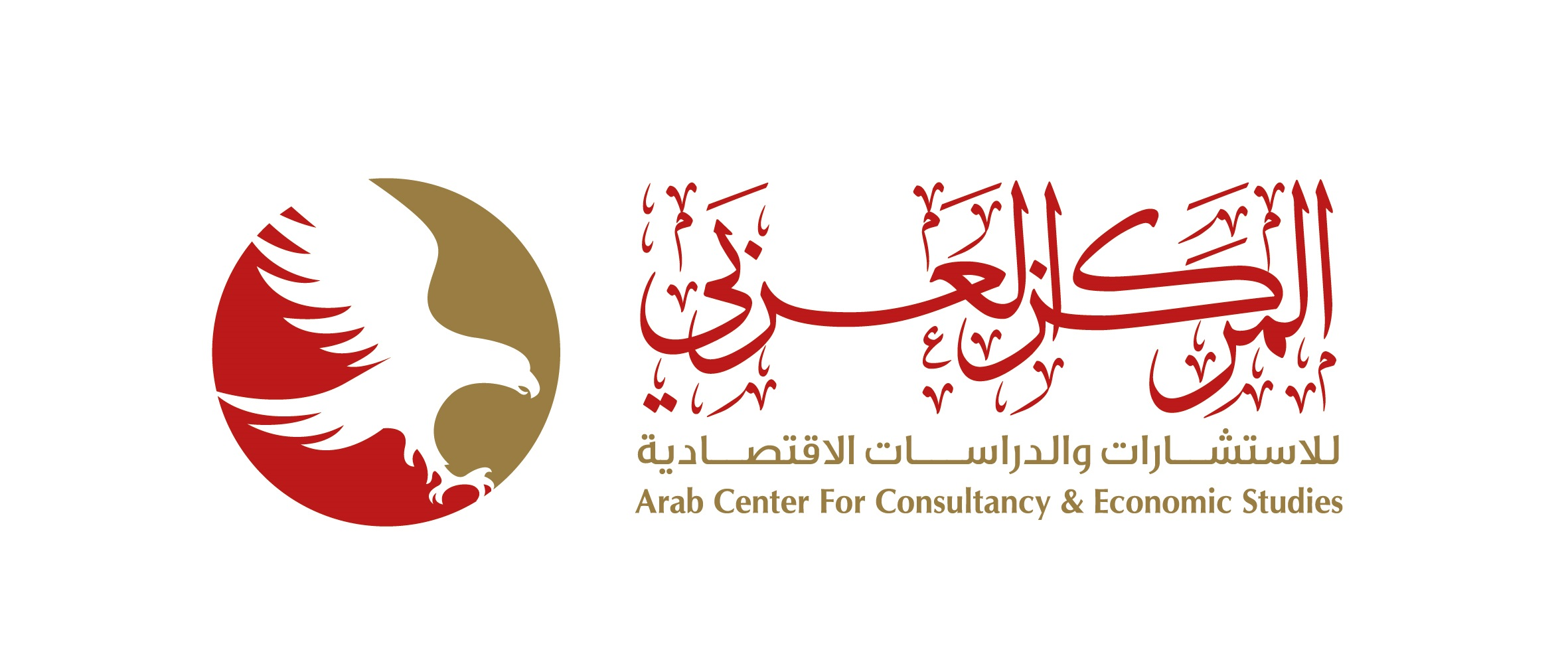 Arab Center For Consultancy & Economic Studies
