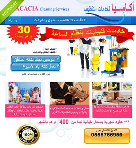 acacia cleaning services