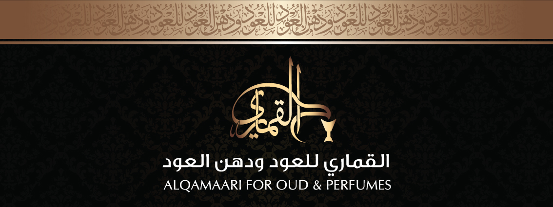 al qamari for oud and perfumes LLc