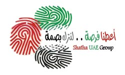 Shatha UAE Group
