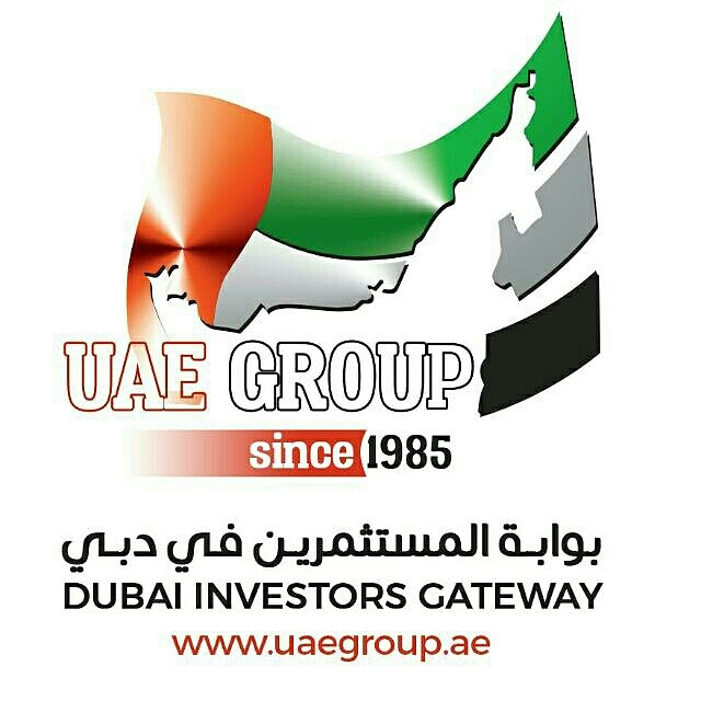 UAE INTERNATIONAL PROPERTY L.L.C