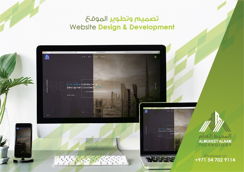 Web Design & Development Dubai Company
