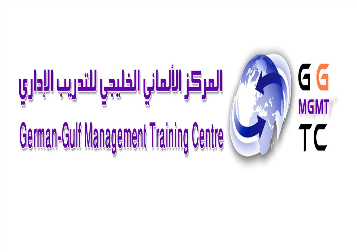 German-Gulf Management Training Center