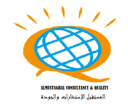 Almustagbal Quality & Consultancy company