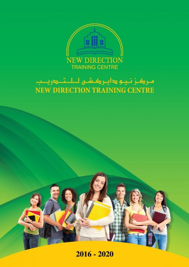 new direction training center