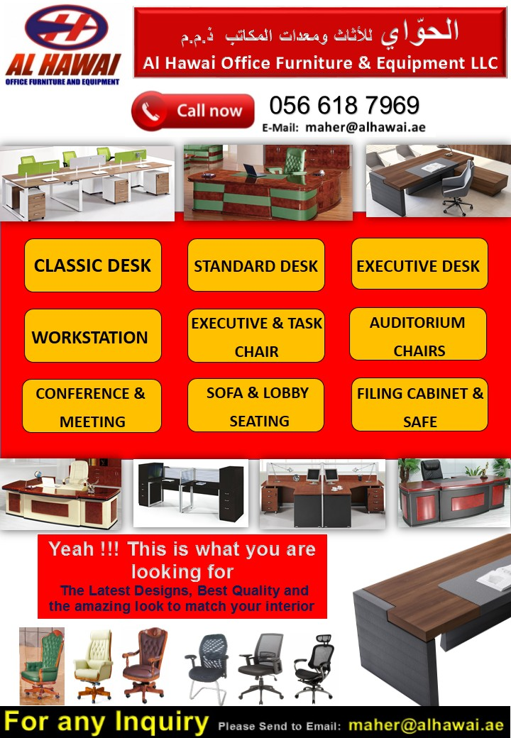 Al Hawai Office Furniture and Equipment