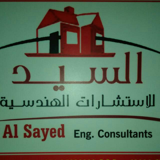 AL SAYED ENGINEERING CONSULTANT