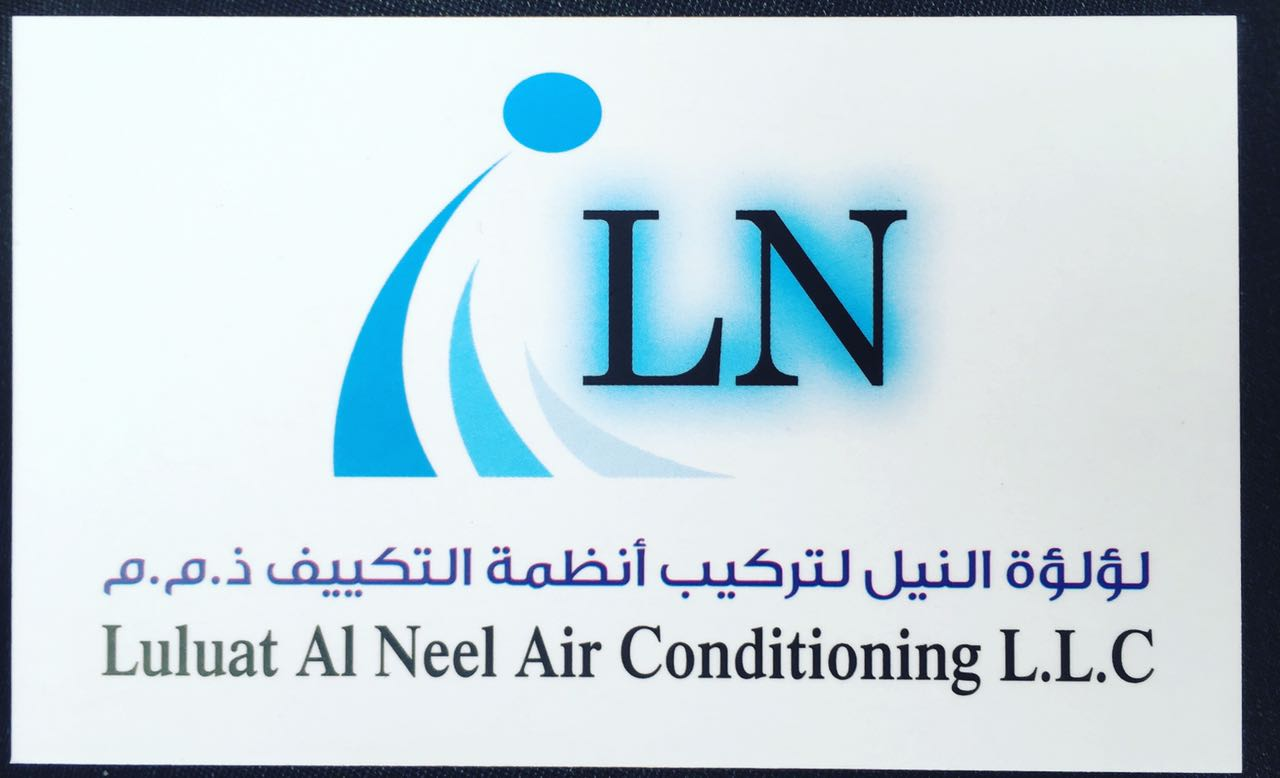 Luluat Al Neel Air Conditioning L.L.C