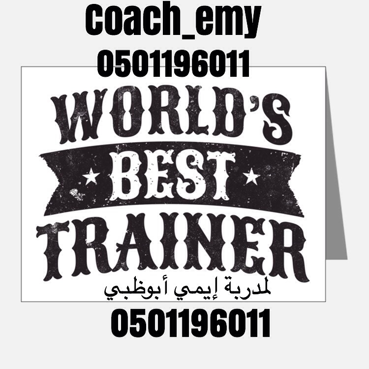Best  Personal trainers in Abudhabi