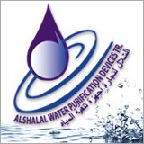 ALSHALAL WATER PURIFICATION DEVICES TR.