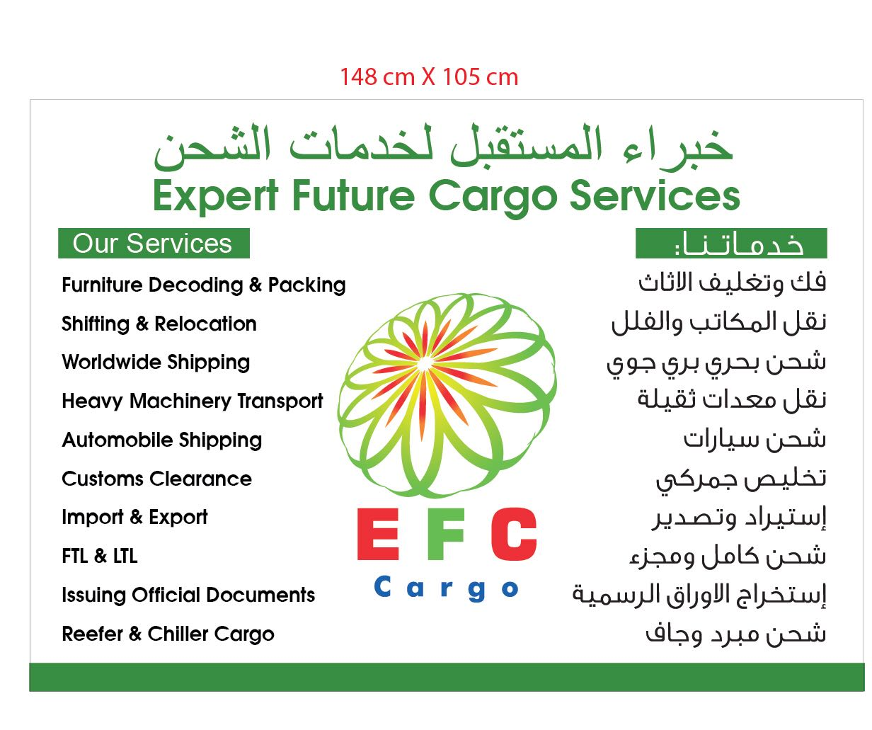 Cargo Services, relocation to Muscat 00971507828067