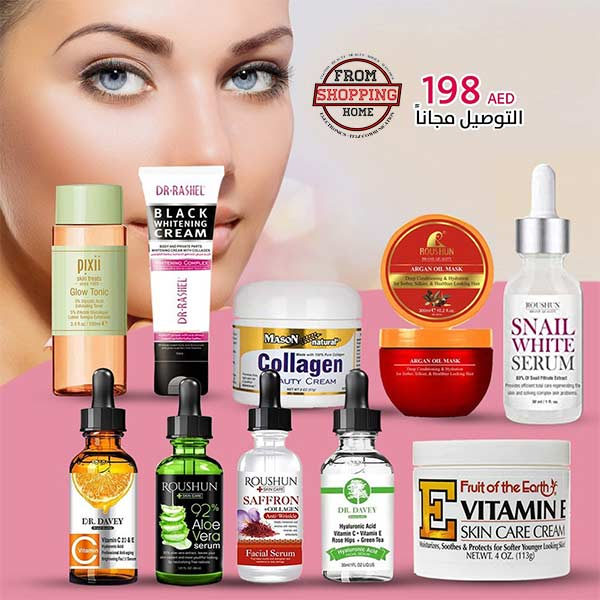 Jumbo offer (10 products) for only AED 198