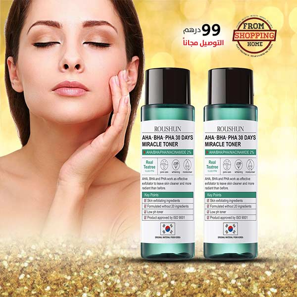 2 bottles of the famous SOME BY MI 30 Days Miracle