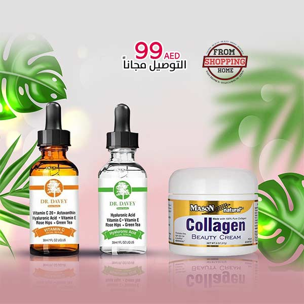 2 Serum from Dr. Davy + Mason Natural Collagen Beauty