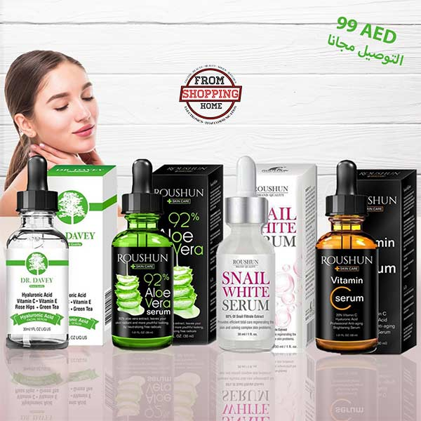 Skin supply 4 American Serums at 89 AED